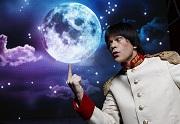 Ханох Розен называют «Принцем пантомимы»