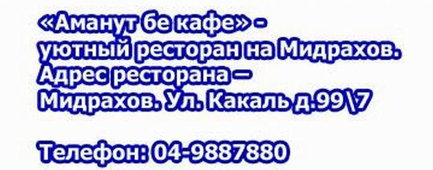 kartinka1