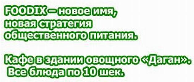 kartinka2