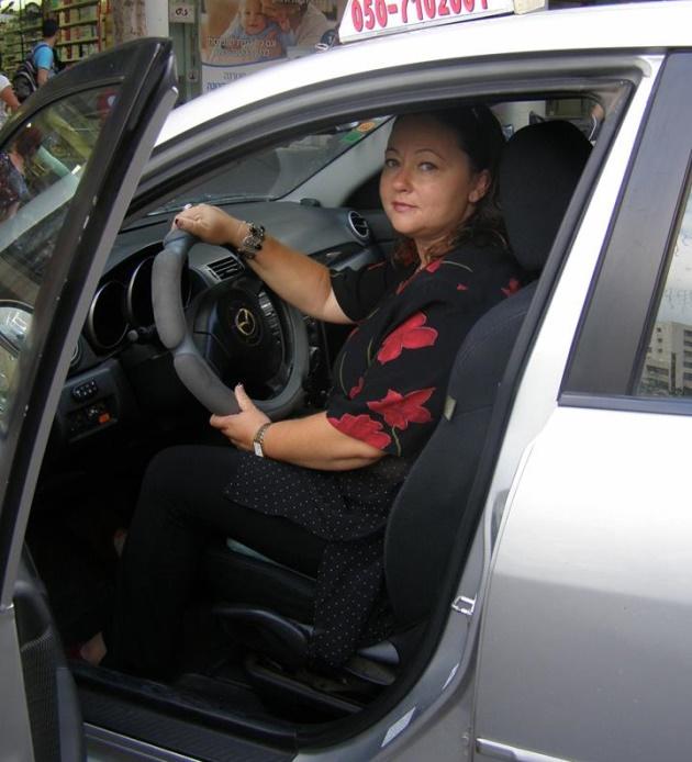 Lena-shofer