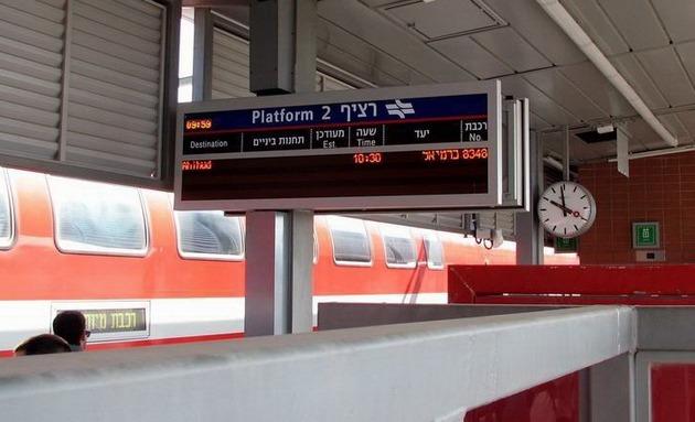 Кармиэль на железнодорожной карте Израиля: льготы для пассажиров