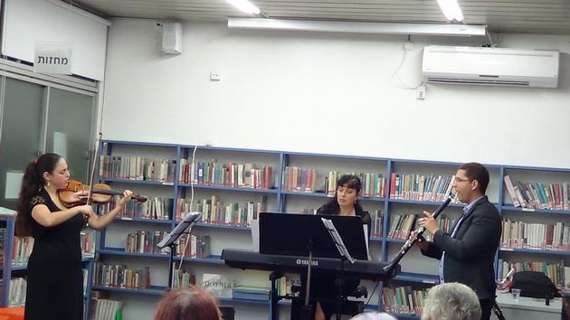 """Концерт трио """"Керем"""" в городской библиотеке"""