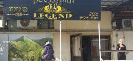 """""""LEGEND"""" – новый ресторан в Кармиэле"""