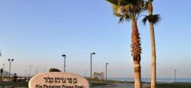 Жительница Кармиэля скончалась в парке в Тель Авиве
