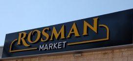 «Росман» — магазин, который нельзя не посетить