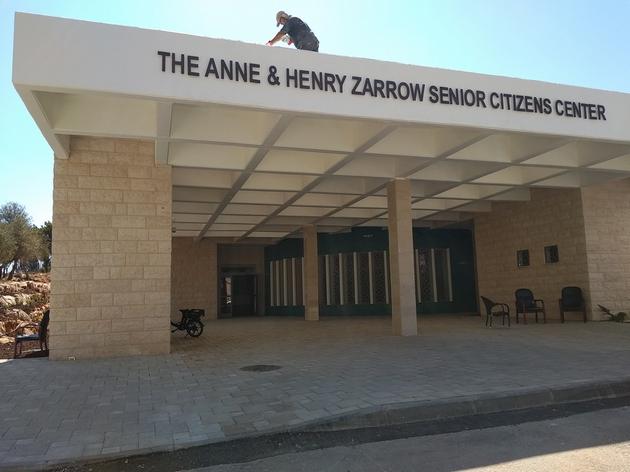 Рождение нового Центра для пожилых