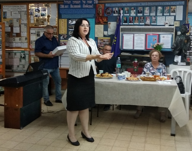 Рош а-шана в Музее героизма еврейского народа
