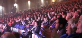 «Гала концерт» прошёл на «ура»