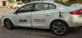 Серия взломов такси
